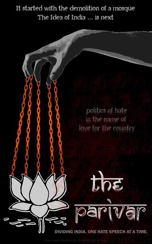 Poster: BJP