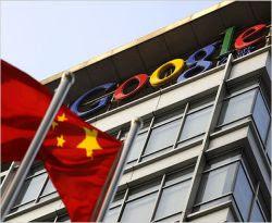 google verus china