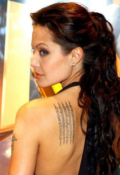 famosos com tatuagem