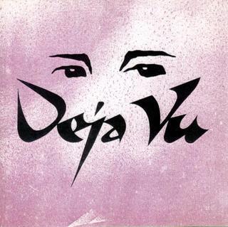 Joyas – Deja Vú (Idem, 1991)