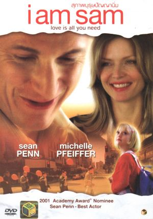 reflection about the movie i am sam View essay - popular culture- i am sam - paper from sped 243 at malone university portrayal of disabilities in popular culture sped 243: inclusion in the schools march 31, 2013 introduction the.