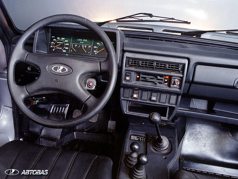 Autos Lada Niva 4x4 - Fotos de coches - Zcoches