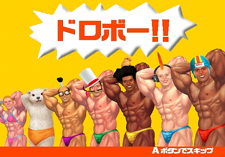 Picture of the cast of Muscle March