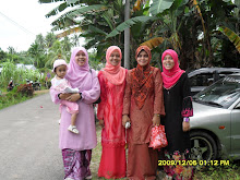 MY SIBILINGS