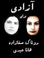 جنبش زنان