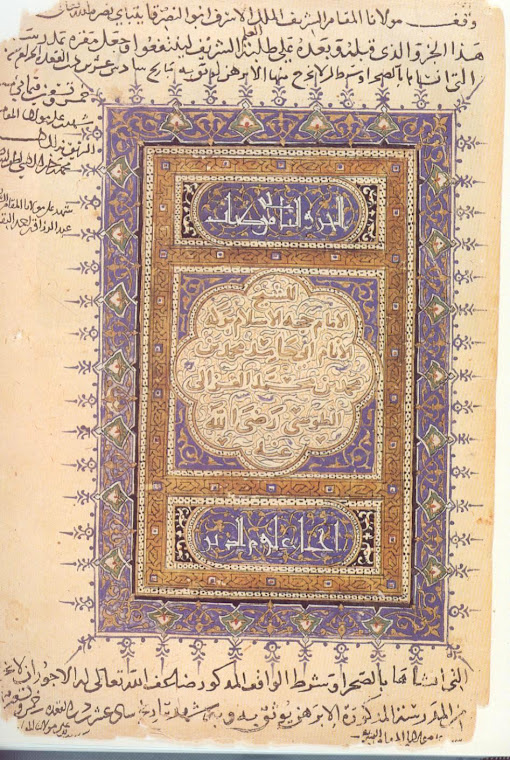 MANUSKRIP IMAM AL-GHAZALY