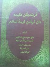 PERBANDINGAN AKIDAH DAN FAHAMAN UMAT ISLAM