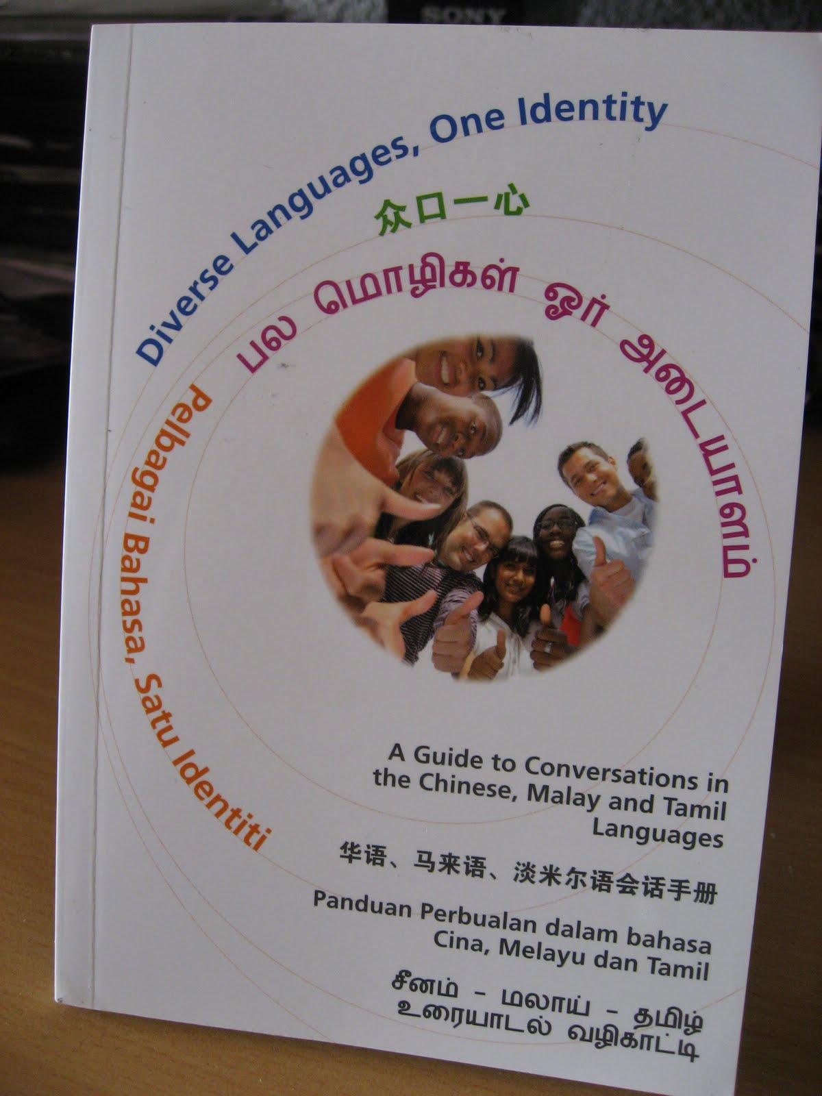 Consonant Aspirations Multilingual