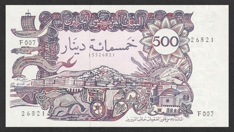عملة الجزائر من الاستعمار الى يومنا هدا 154495728