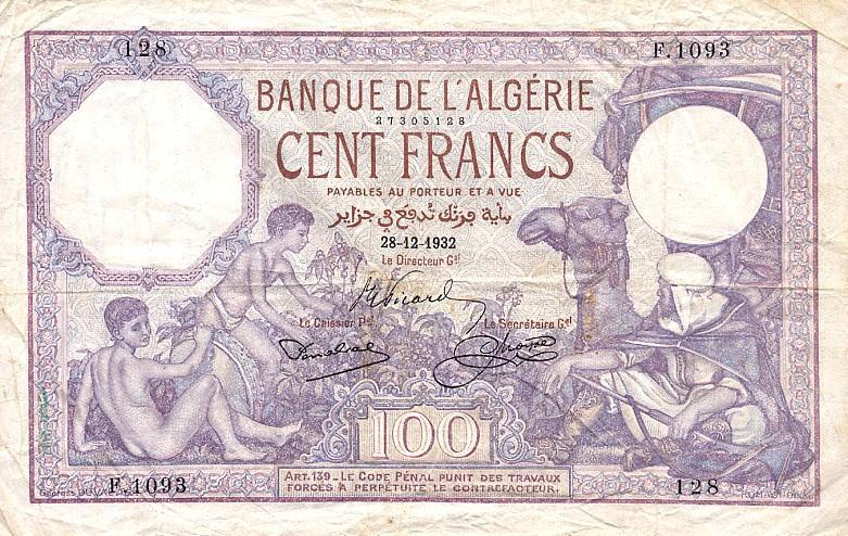 عملة الجزائر من الاستعمار الى يومنا هدا 416212632