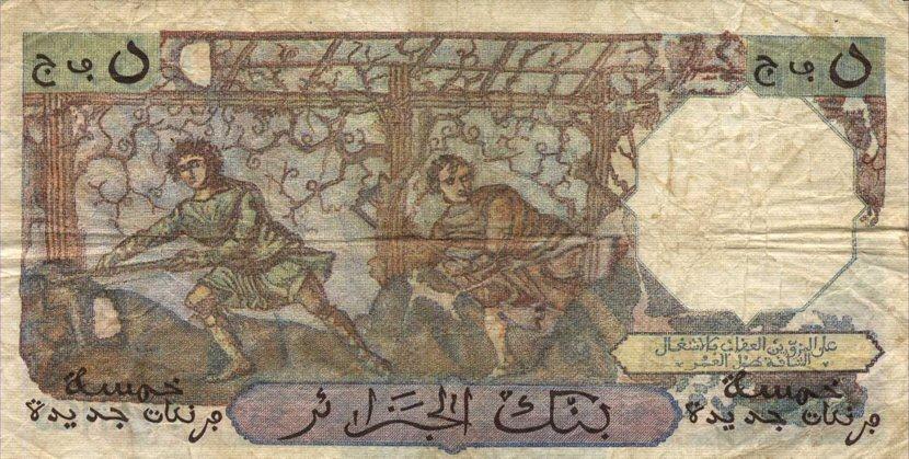 عملة الجزائر من الاستعمار الى يومنا هدا 484860368