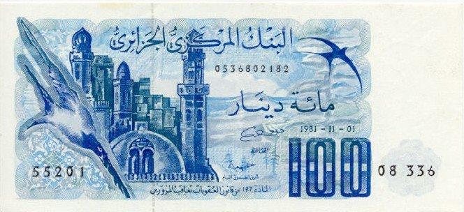 عملة الجزائر من الاستعمار الى يومنا هدا 534548762