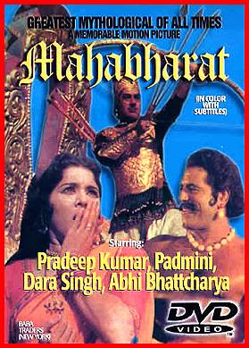 Mahabharata (1965) - Hindi Movie