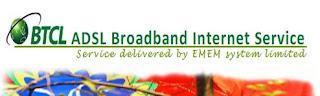 btcl Broadband
