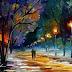 Ярките пейзажи на Леонид Ефремов
