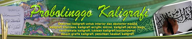 Probolinggo Kaligrafi