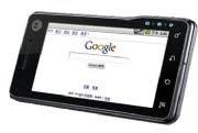Tablets Android, selección y comparativa