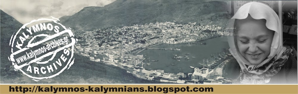 KALYMNOS ARCHIVES