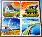 Stamps I Need...