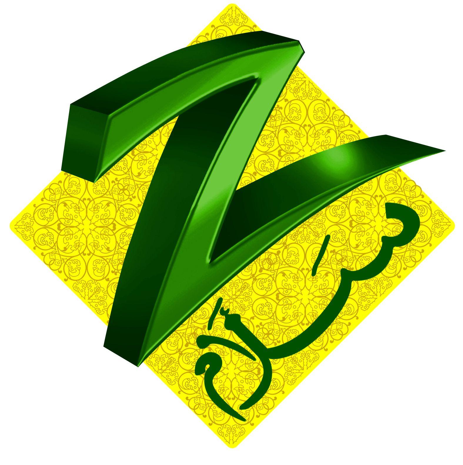 An Indian Muslim S Blog News Views Urdu Poetry Website Zee Salaam