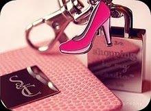 En Tus Zapatos ~