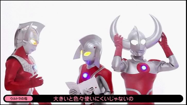Ultraman Buzz: July 2010