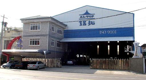 鋁合金油罐車鋁拓工業