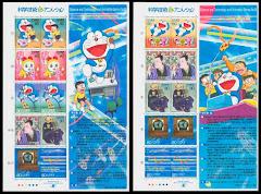 Doraemon stamps
