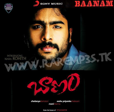 Baanam - Naalo Nenena Video | Nara Rohit, Vedhicka - YouTube