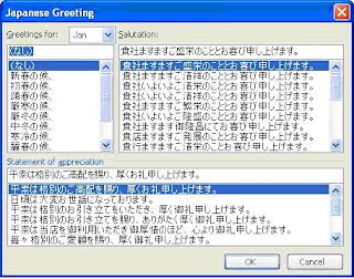 Japanophiles notes japanese business letters using microsoft after opening this dialog there are different options for japanese greetings viz greeting opening salutations and closing salutations m4hsunfo