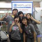 Class Tee Printing Service