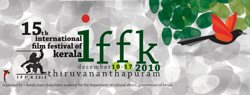 15th International film Festival of Kerala, 2010