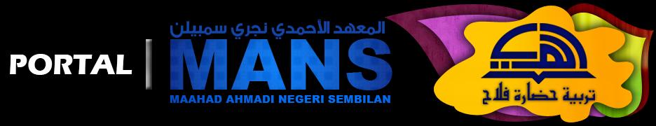 Maahad Ahmadi Negeri Sembilan