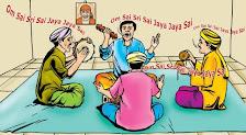 Shirdi Sai Bhajan.