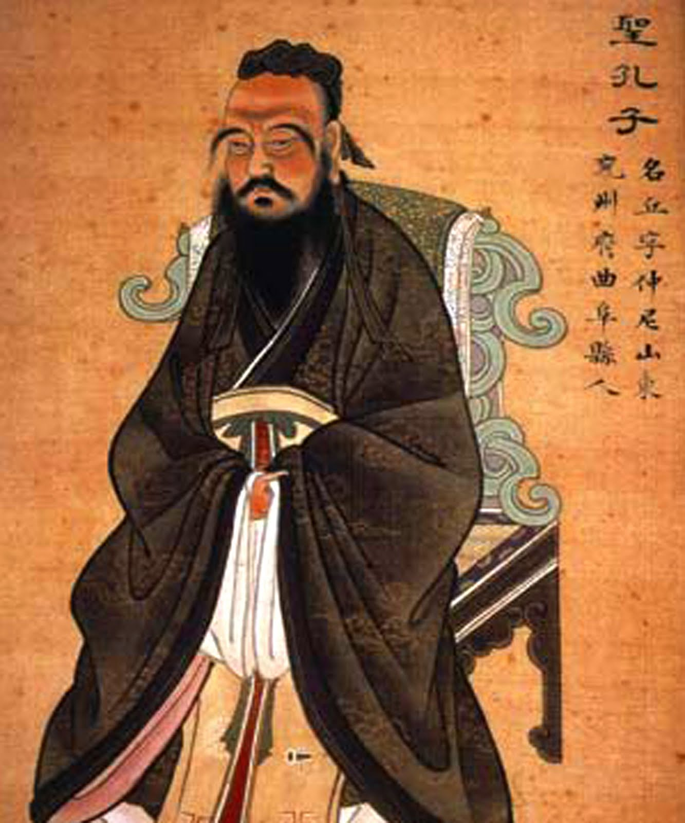 Confucius Say Quotes Family Quotesgram