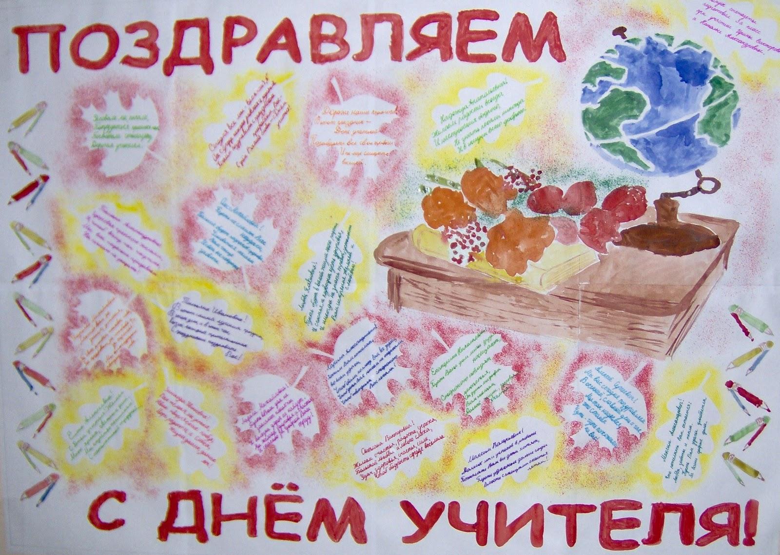 Секреты красного маникюраболее 130 фото идей Ноготок, мои рисунки на 14