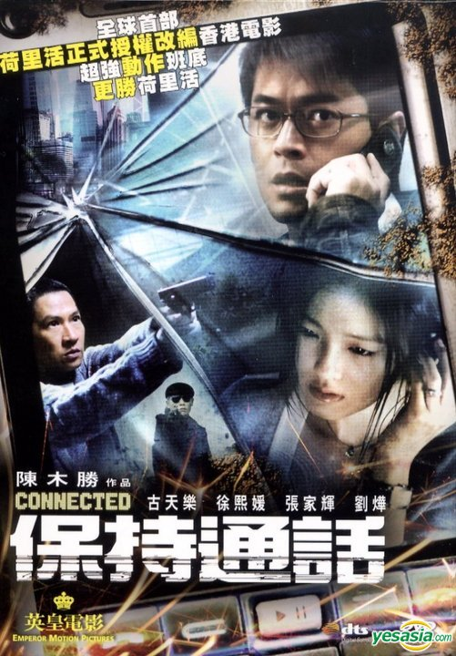 Image Result For Action Movie Remakes