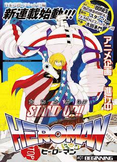 Heroman Full Episode Online