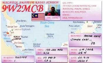 QSL Card 2m Terkini
