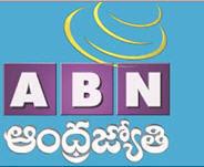 ABN News Logo