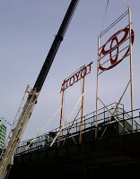 wrigley field toyota sign 5