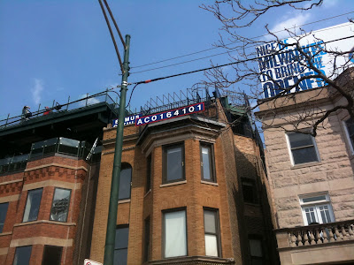 Wrigley Field Eamus Catuli 2