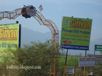 Girivan at Hotle near Pune in India