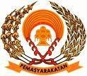 Logo Pemasyarakatan