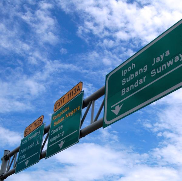 malaysia street sign