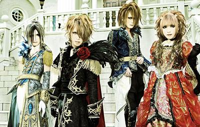 Lo nuevo de Versailles