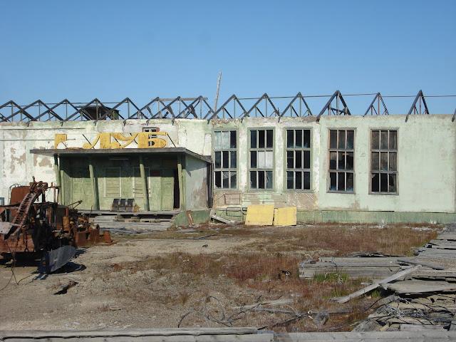 Ленинградский - бывший клуб