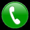 Skype to Skype Call
