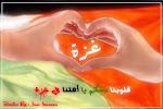 لغزة ندون !
