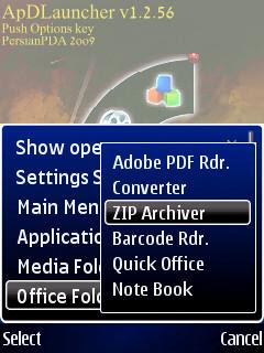 ApDLauncher Nokia Symbian S60 shortcuts
